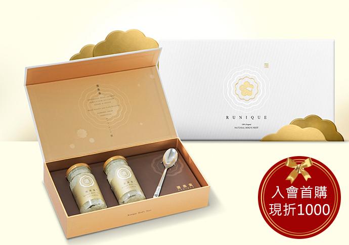 極濃白金潤燕盞(24K極濃燕窩)-經典二入禮盒