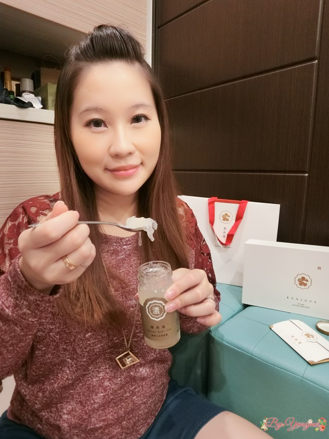 Yangmei吃24K極濃