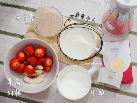 燕窩 料理 鮮奶