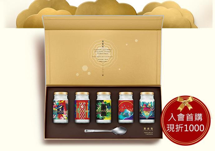【限量紀念版】24K極濃白金潤燕盞禮盒(2入/5入)